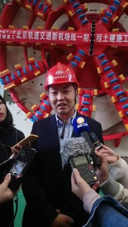 湖南「智造業」走出去 潛盾機搶佔全球市場