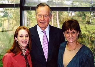 美國前總統老布希 身陷性騷擾醜聞