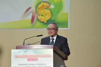 《經濟》政院:積極推動離岸風電、綠色金融發展