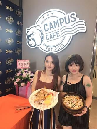 台中廣三SOGO引進美式校園排隊名店「CAMPUS CAFE」