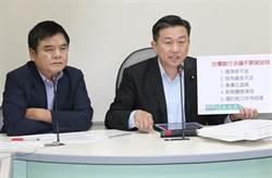 慶富案延燒 綠委點名軍方三人說明