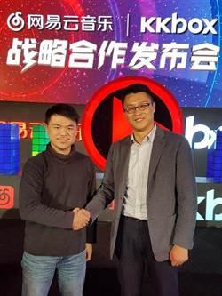 KKBOX和網易雲音樂戰略合作  打造全球最大華語音樂宣傳平台