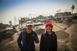 遠山呼喚,透過國際志工行動改變尼泊爾教育環境(上)