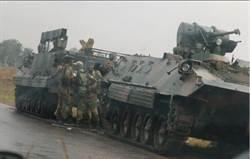 辛巴威兵變 從步槍到戰機全陸製