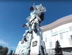 360度環景看7層高鋼彈 日本霸氣雕像驚艷網友