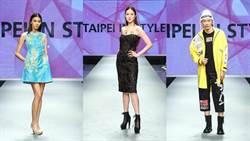 時尚無國界!Taipei IN Style台北魅力展,打造亞洲時尚伸展台