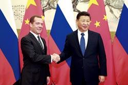 中俄建冰上絲路 打通北極航道