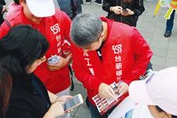 台新銀舉辦公益快閃活動