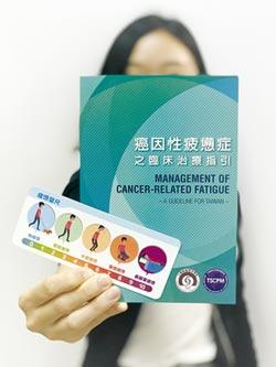 癌因性疲憊症 醫界推臨床治療指引