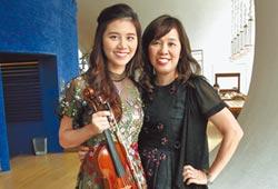 美女小提琴家 登歌劇院獻藝