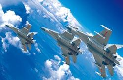 解放軍空軍已做好海外作戰準備