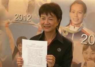 駁斥國際笑話之論 中華奧會聲明如期改選
