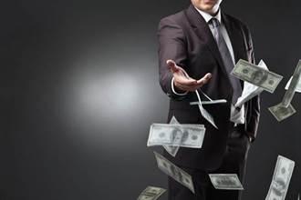 騙肖ㄟ?台灣人均財富568萬 網酸:這6種人最有感