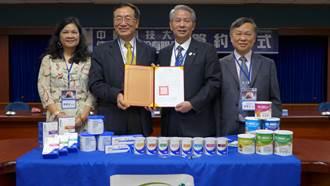 信元今與中台科技大學簽訂合作計畫 也有意併購日本同業