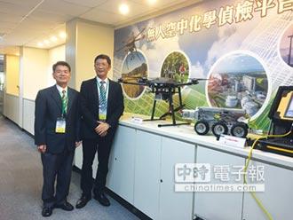 中科院化學所 研發無人空中化學偵檢平台