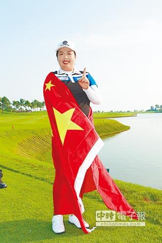 馮珊珊高球奪冠 成陸首位世界球后