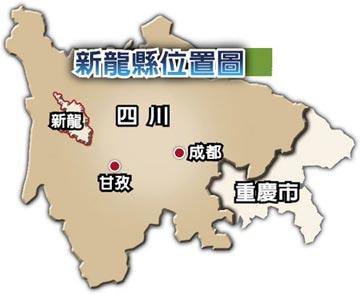 陸12貓科動物 四川新龍包攬7種