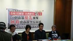 反空汙 環團發起12月17日中高兩地大遊行