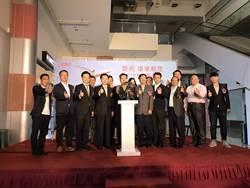 慶祝遠航ATR新機隊首航成功 送三大優惠好禮