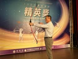 中華奧會改選 體育署:以IOC規範為依據