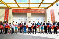 大秀國小體育館蓋7年 終於完工啟用