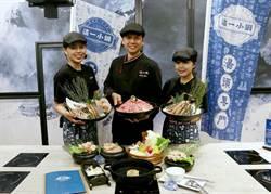 這一鍋餐飲集團再展「這一小鍋」個人精緻鍋物新品牌