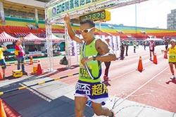 2017開廣飛跑盃 12月16日臺北田徑場開跑