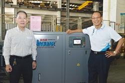 捷豹空氣壓縮機 高效、節能