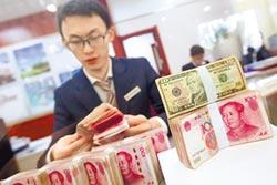 人幣回穩 陸10月外匯占款2連增