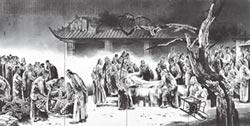兩岸史話-孫中山與康有為合作破局