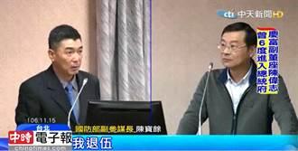 影》公然說謊!國防部函文「隱瞞」24億早給慶富