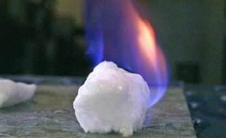 大陸認定可燃冰為國內第173種礦