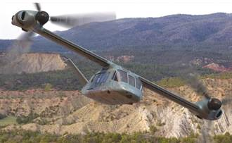 V-280旋翼機要隱形 2030將成美戰鬥利器