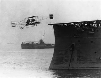 107年前的航艦測試 首架飛機成功從船上起飛