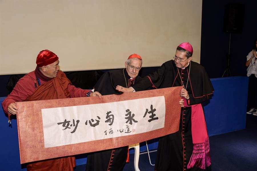 「第六屆佛教徒與基督徒對話國際研討會」16日上午10時在世界宗教博物館舉辦閉幕典禮。(葉書宏翻攝)