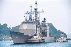 薛瑞福: 美台軍艦互靠,符合美國「一中政策」