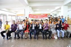 南華推高齡農村再造 深入社區服務學習