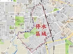 記得儲水備用!汰換舊管路 台南市3區8千戶將停水一天