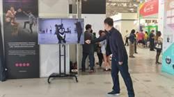 臺灣最大新創展Meet Taipei  「熊讚」到場體驗AR.VR