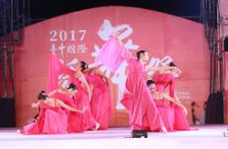 國際踩舞祭登場,林佳龍嗨唱《素蘭要出嫁》