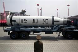 情報組織分析:北韓正趕造新型彈道飛彈潛艇