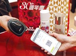 遠傳結合遠東集團周年慶 friDay錢包 衝出5億交易規模