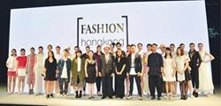 台北魅力展 香港貿發局率設計師 秀香江時裝設計實力