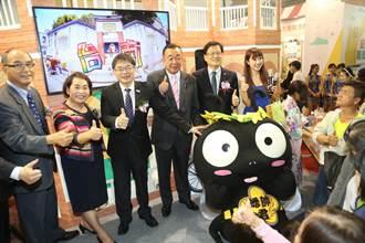 大台南國際旅展開幕  270個攤位進駐