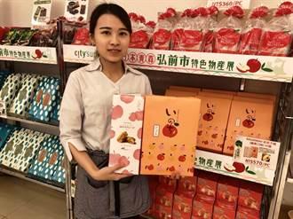 台中大遠百日本物產展湧現採買人潮