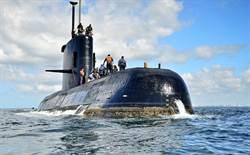 阿根廷潛艦失聯2天 44人下落不明