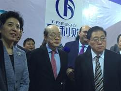 長沙電博會開幕 國台辦副主任劉結一親臨參觀