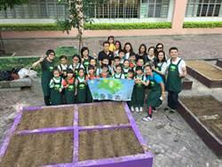 象爸在香港小學成立「象農夫」社團 推動台港食農教育交流