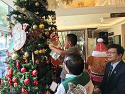 嘉義耐斯王子大飯店「聖誕心願卡」活動起跑