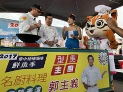梧棲漁港鮮魚季 虎媽下廚料理「午仔魚」